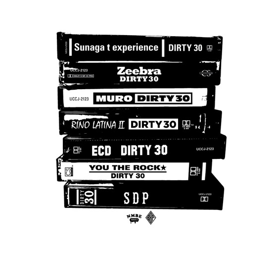 Sunaga t experience「DIRTY30/新千歳空港」アナログ盤・メソッド