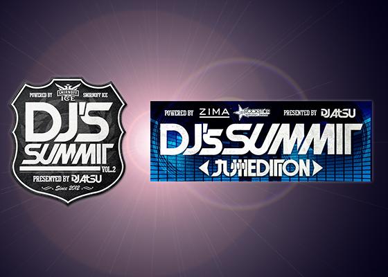 全国の若手DJを繋ぎ、クラブシーンの活性化を!! -DJ's SUMMIT vol.5-