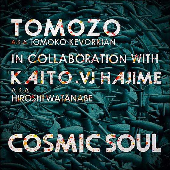 Tomozo aka Tomoko Kevorkian× Kaito aka Hiroshi Watanabe ×VJ HAJIMEコラボ アートDVD 制作プロジェクト