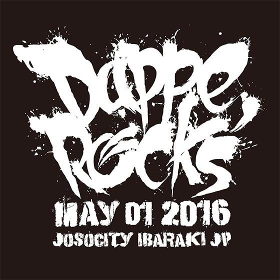 茨城県常総市災害復興支援イベント「Dappe Rock's」