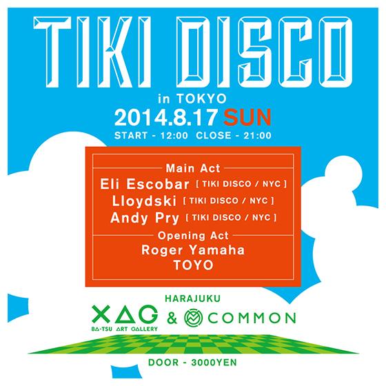 TIKI DISCO IN TOKYO 開催 プロジェクト