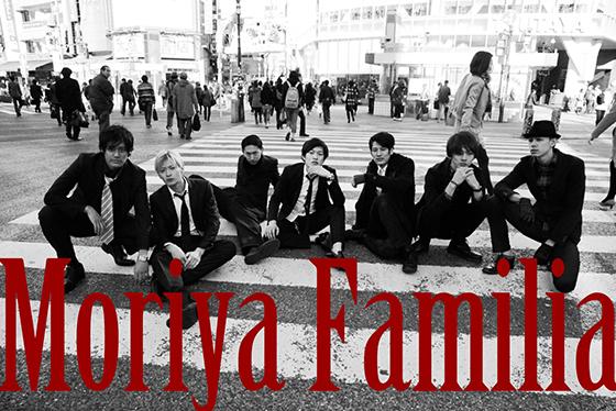 Moriya Familia の写真作品・ショートムービー制作プロジェクト
