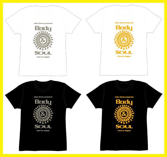 キッズTシャツのデザインが完成!