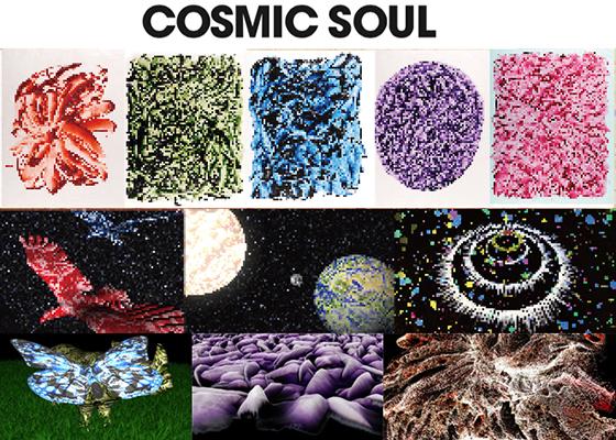 COSMIC SOUL DVD完成に向けて